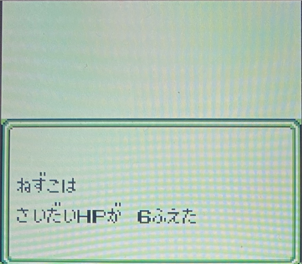 f:id:akirapuch:20210129184207j:image