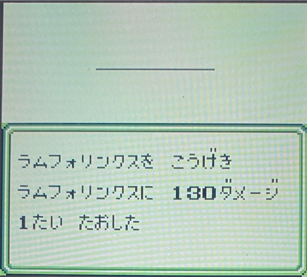 f:id:akirapuch:20210129184302j:image