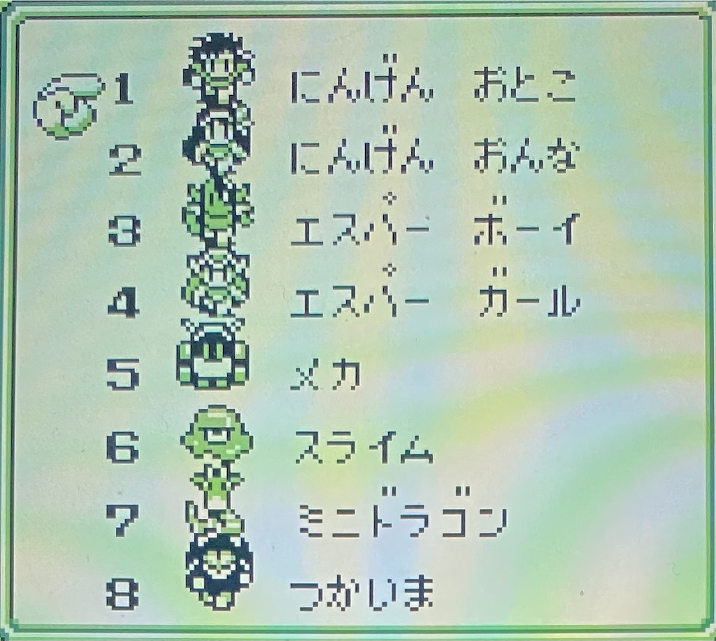 f:id:akirapuch:20210129184328j:image
