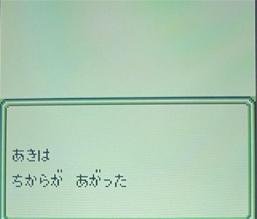 f:id:akirapuch:20210129185601j:image