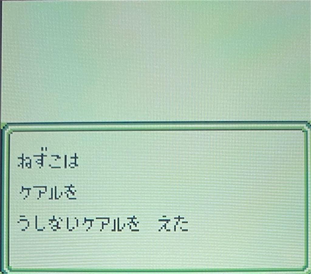 f:id:akirapuch:20210129185604j:image