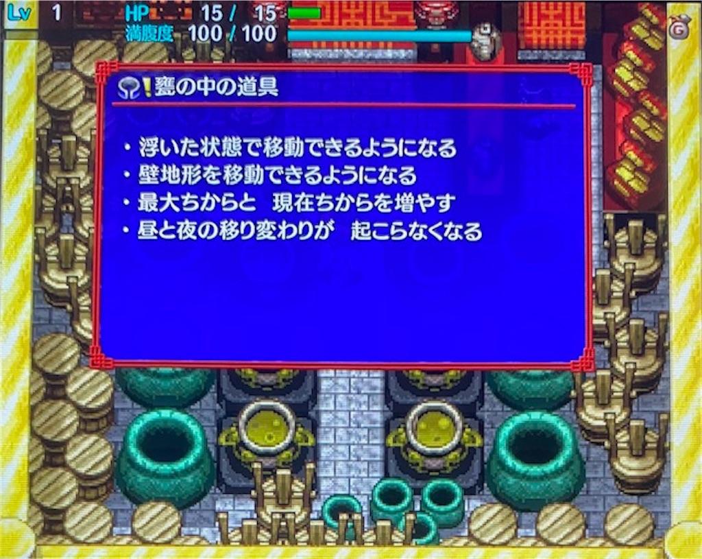 f:id:akirapuch:20210130083104j:image