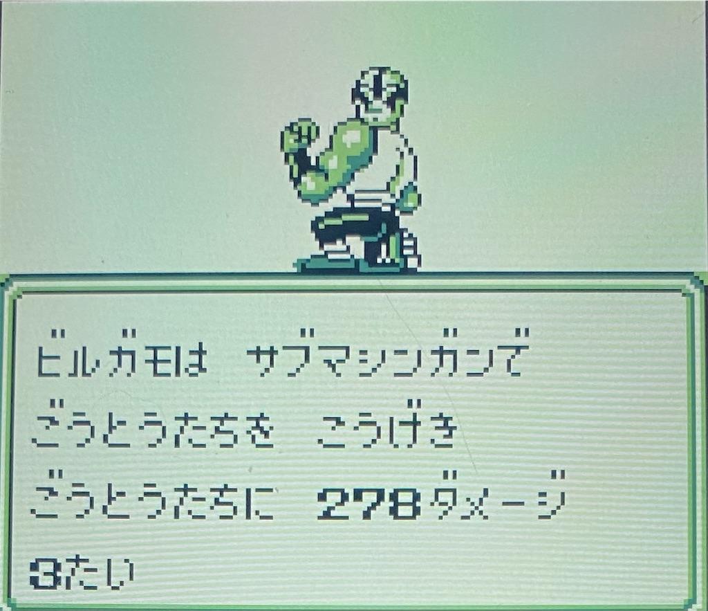 f:id:akirapuch:20210130170553j:image