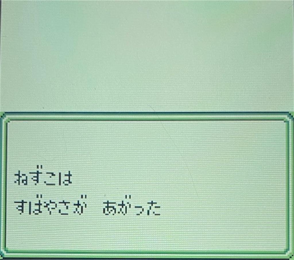 f:id:akirapuch:20210130175126j:image