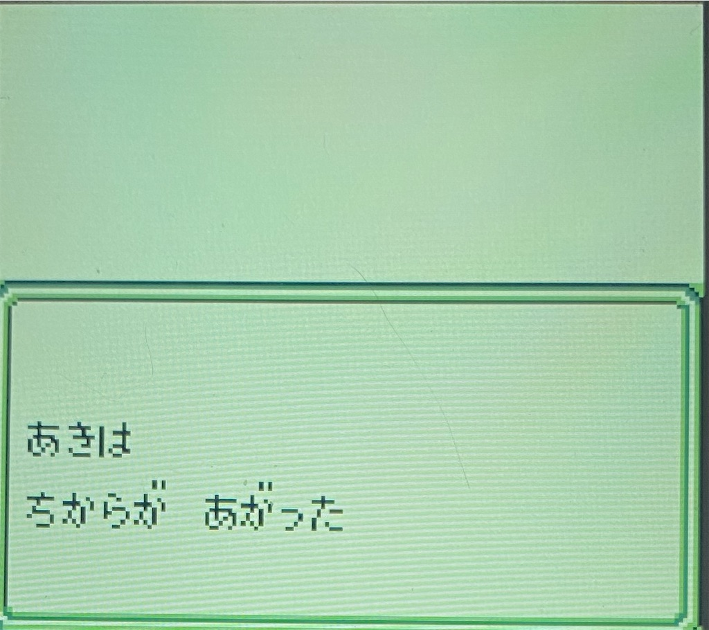 f:id:akirapuch:20210130175157j:image