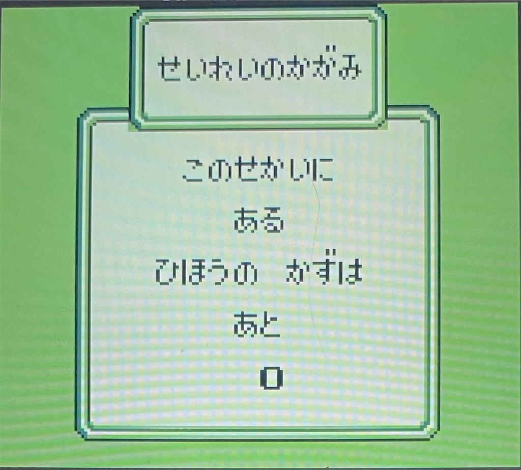 f:id:akirapuch:20210201191902j:image
