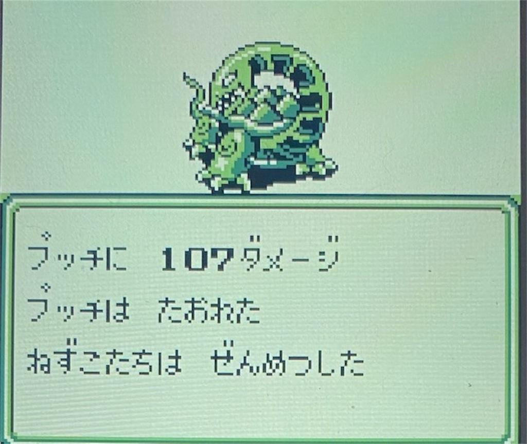 f:id:akirapuch:20210204194513j:image