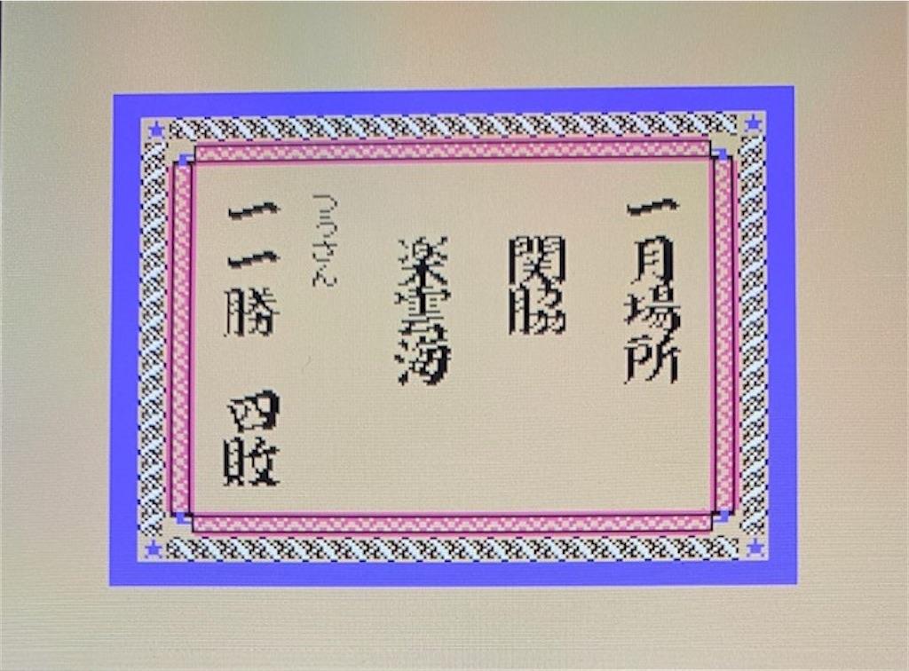 f:id:akirapuch:20210214082723j:image