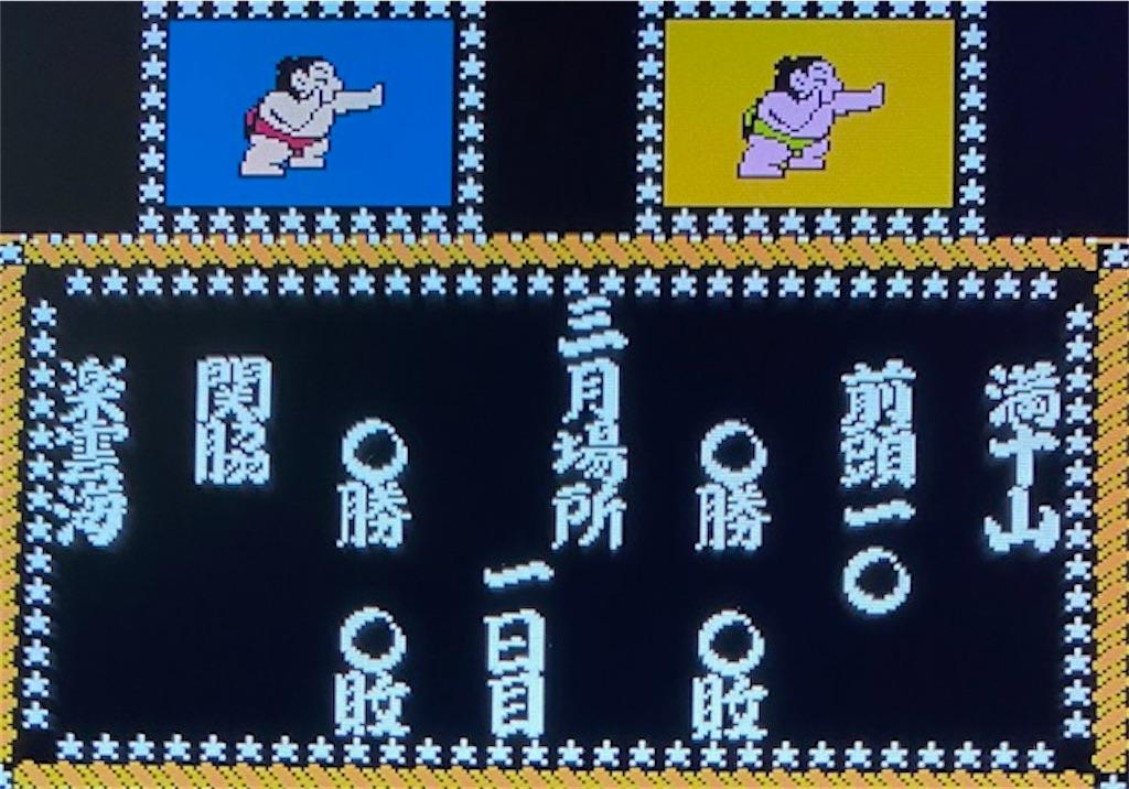 f:id:akirapuch:20210214082731j:image