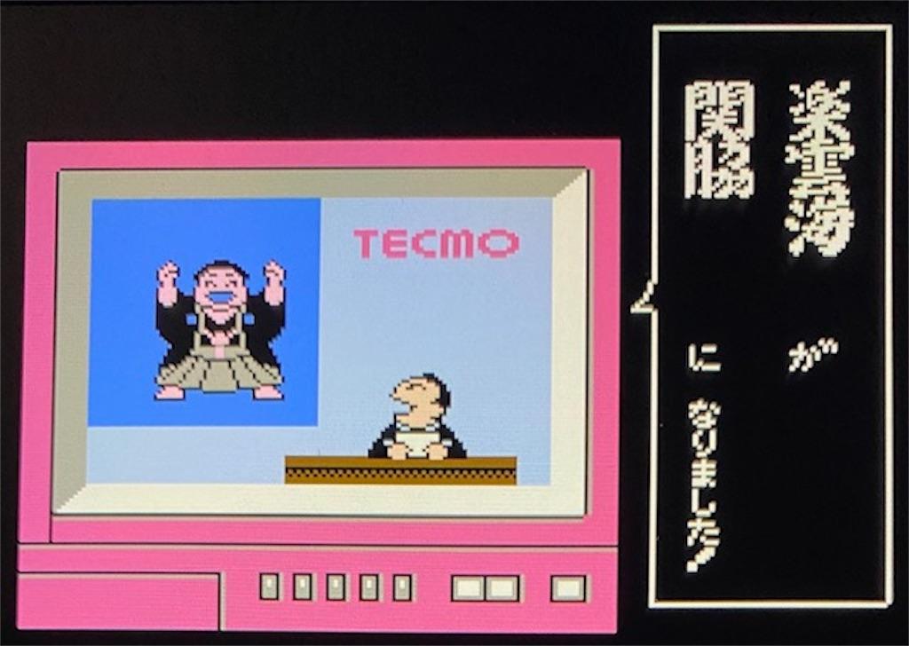 f:id:akirapuch:20210214082747j:image
