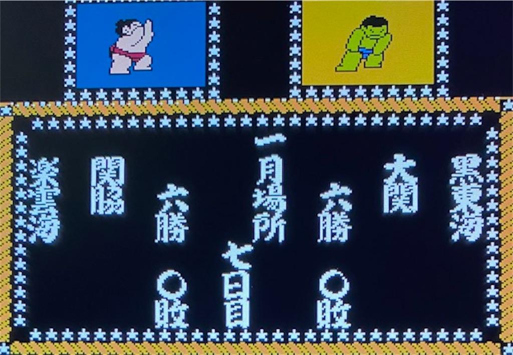 f:id:akirapuch:20210214082818j:image