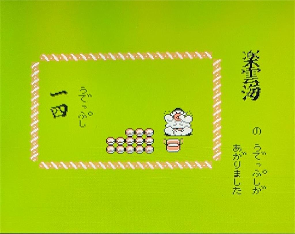 f:id:akirapuch:20210214082829j:image