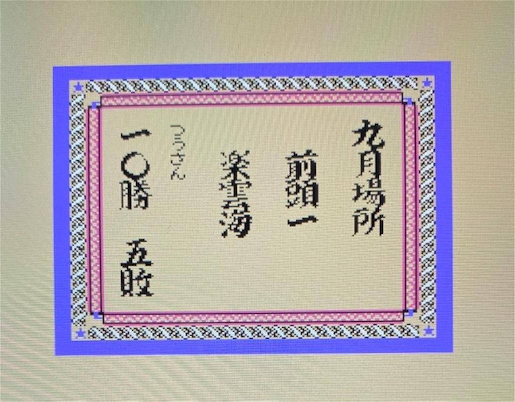f:id:akirapuch:20210214082839j:image