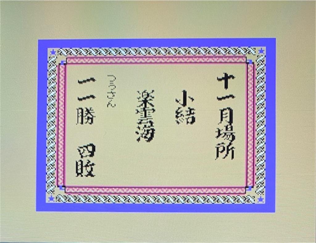 f:id:akirapuch:20210214082913j:image
