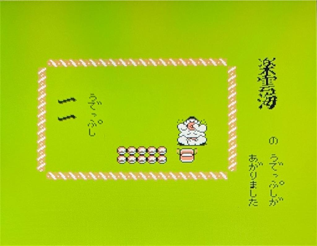 f:id:akirapuch:20210214082917j:image