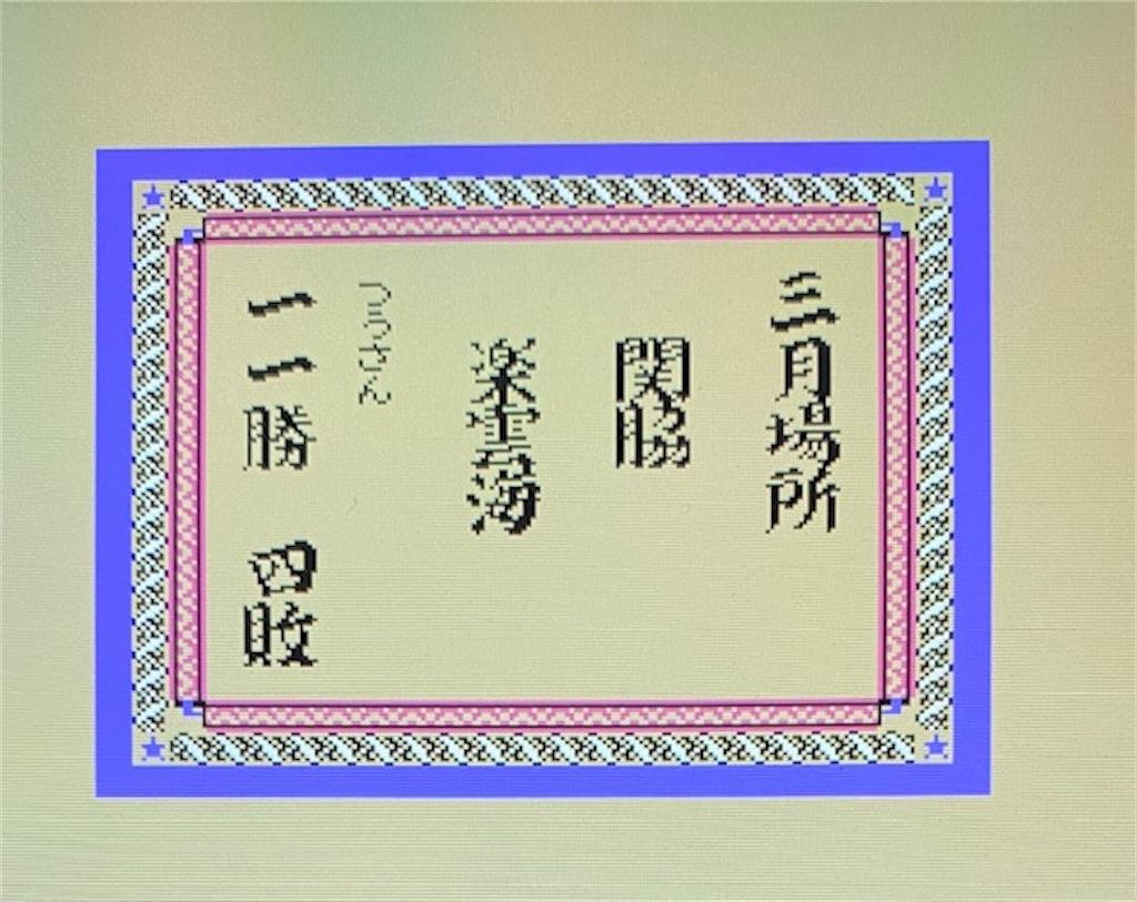 f:id:akirapuch:20210214082924j:image