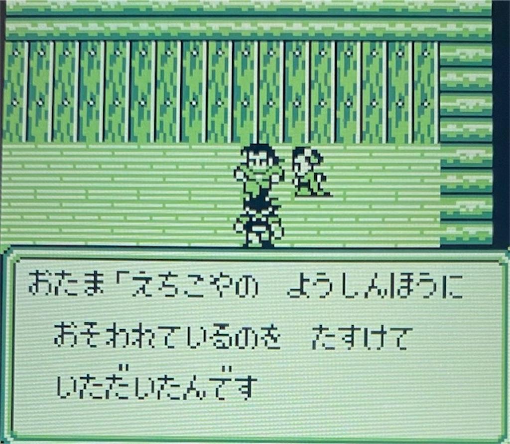 f:id:akirapuch:20210216174859j:image