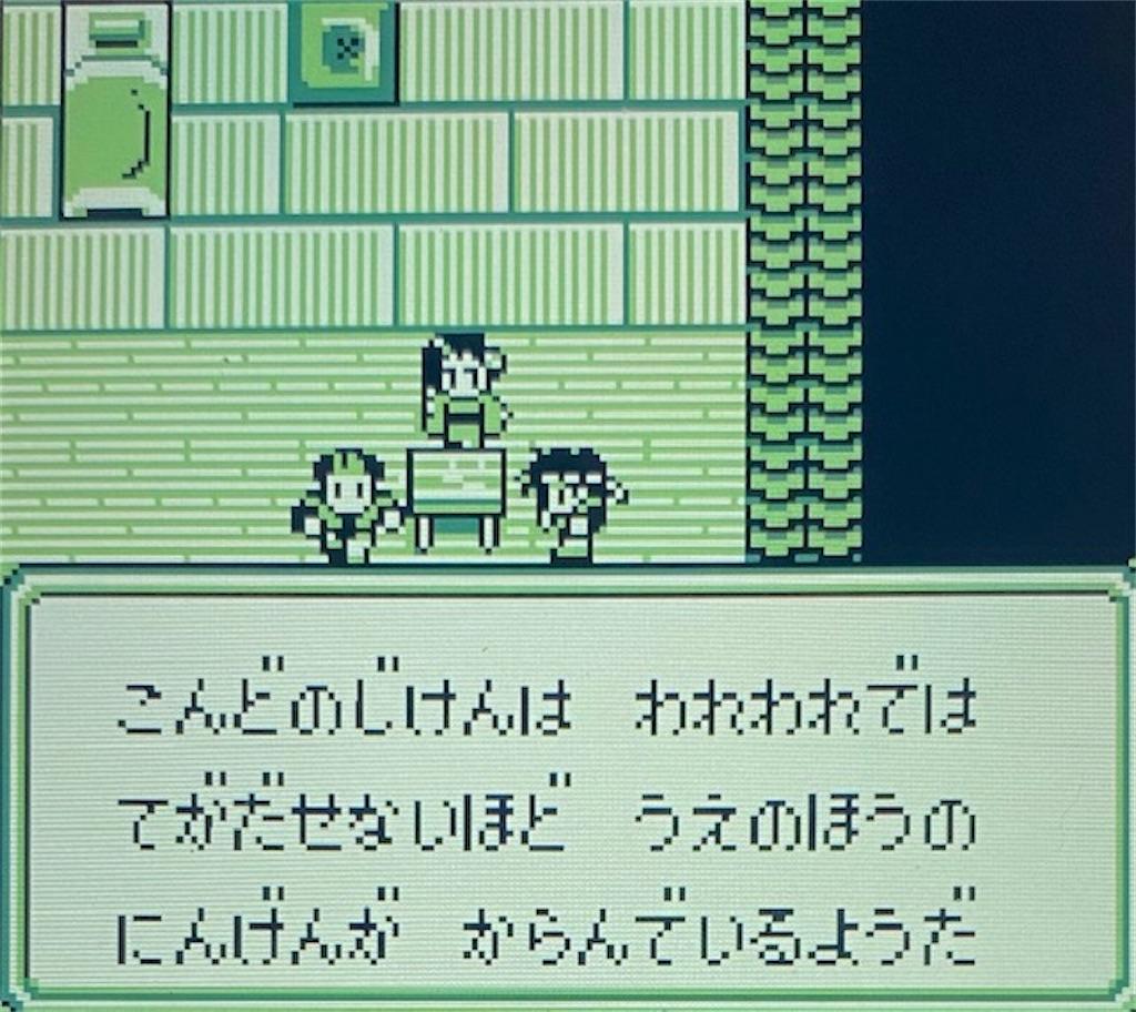 f:id:akirapuch:20210216180658j:image