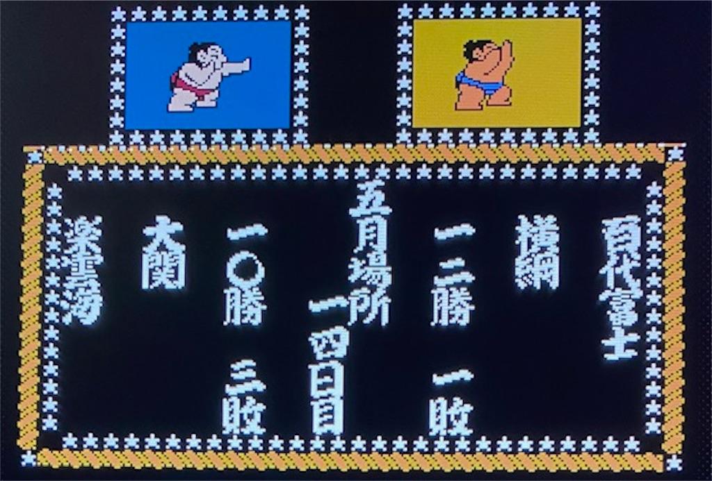 f:id:akirapuch:20210221083246j:image