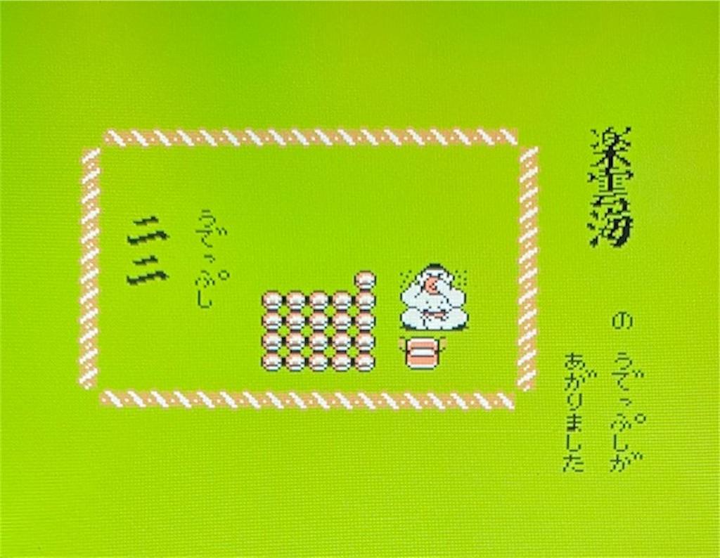 f:id:akirapuch:20210221083249j:image