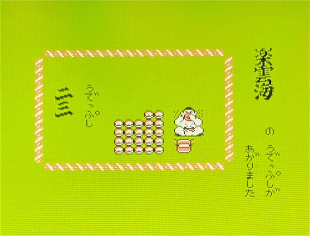 f:id:akirapuch:20210221083255j:image