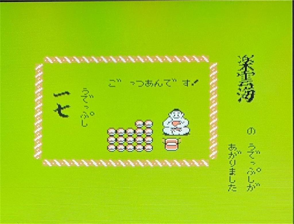 f:id:akirapuch:20210221083328j:image