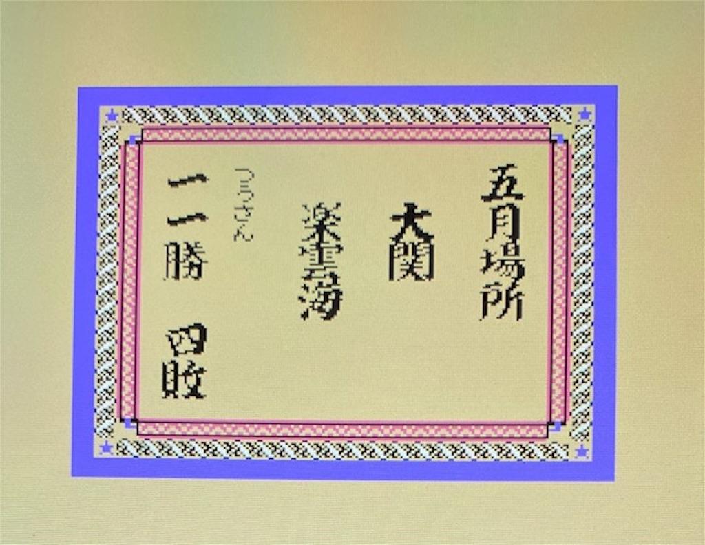 f:id:akirapuch:20210221083335j:image