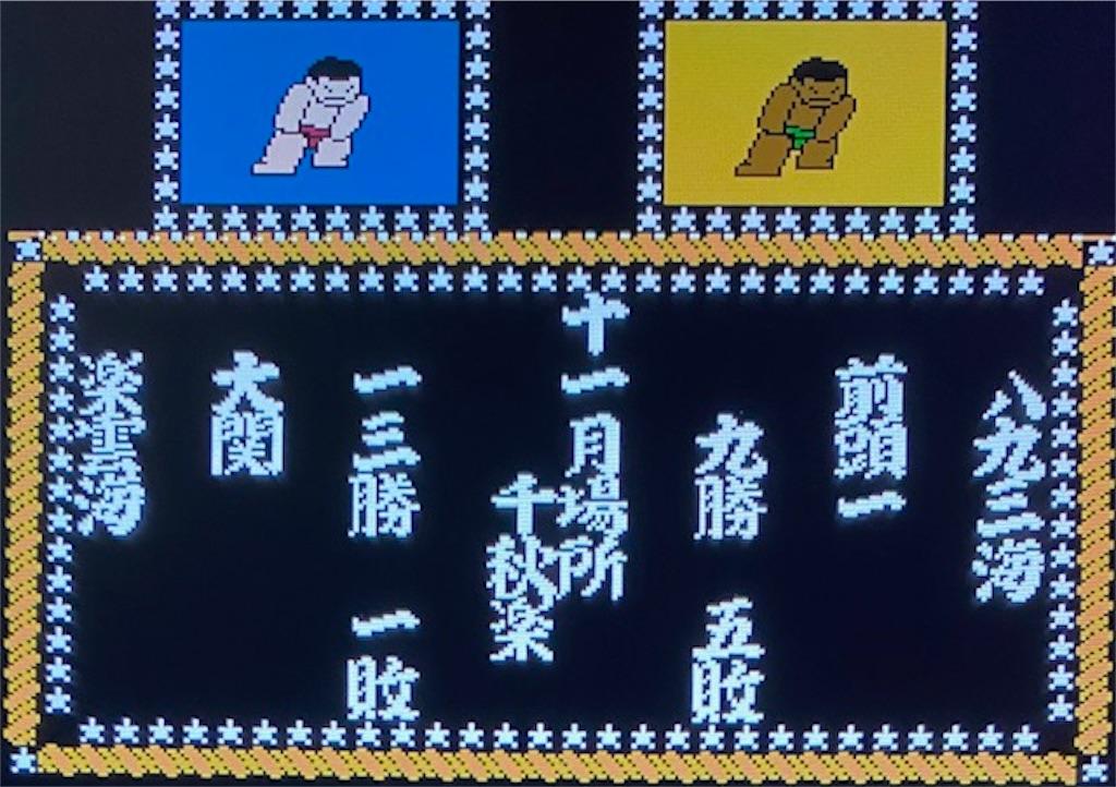 f:id:akirapuch:20210221083345j:image