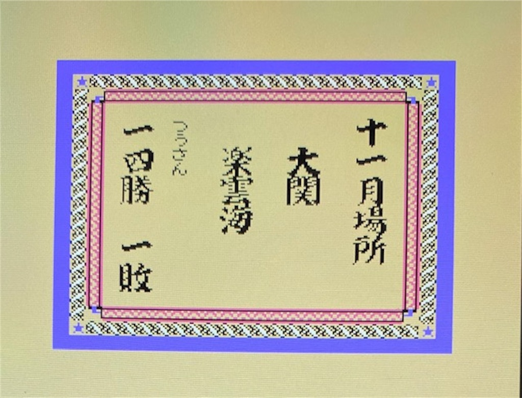 f:id:akirapuch:20210221083349j:image