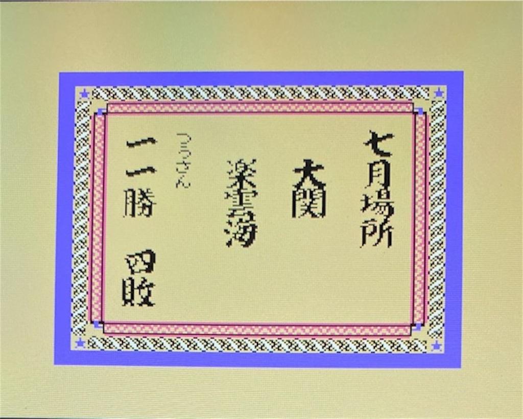 f:id:akirapuch:20210221083358j:image