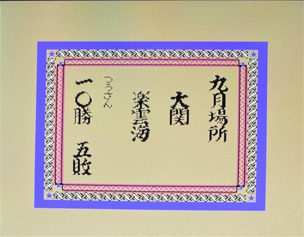 f:id:akirapuch:20210221083401j:image