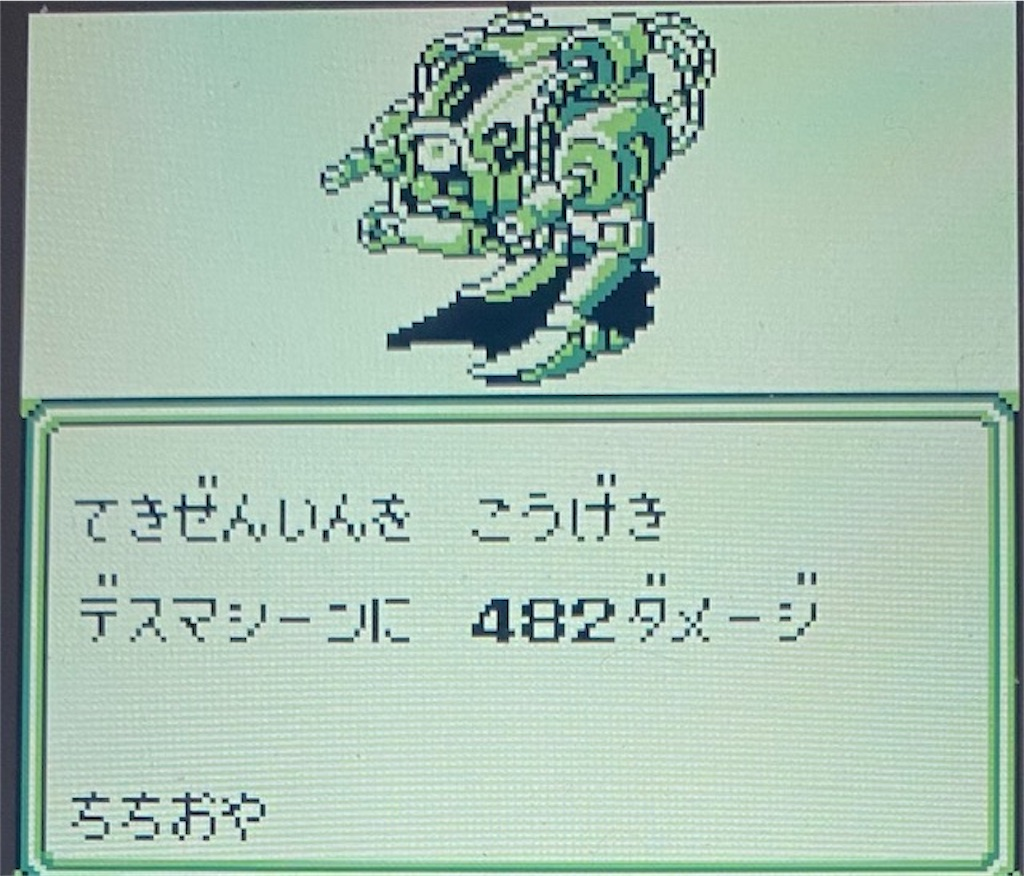 f:id:akirapuch:20210221193548j:image