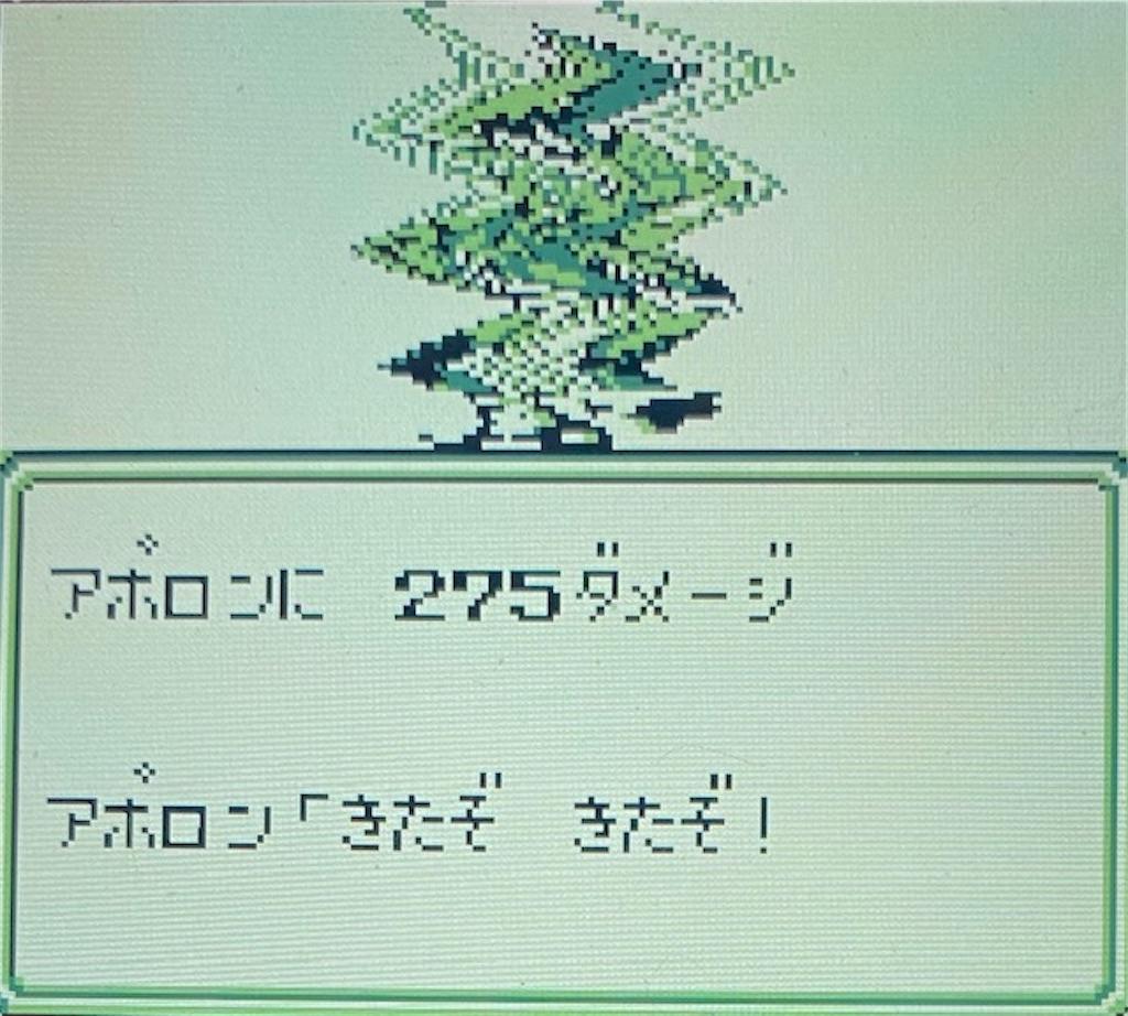 f:id:akirapuch:20210222204414j:image