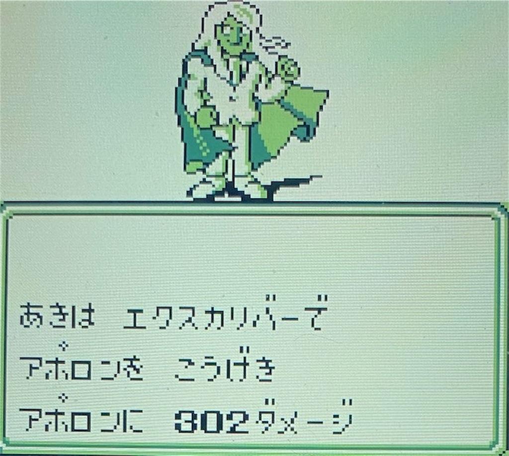 f:id:akirapuch:20210222204435j:image