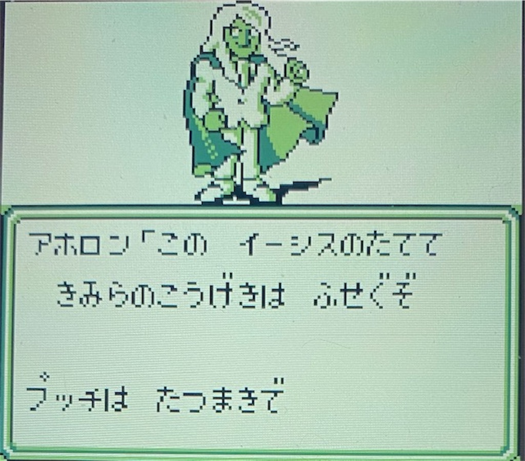 f:id:akirapuch:20210222204515j:image