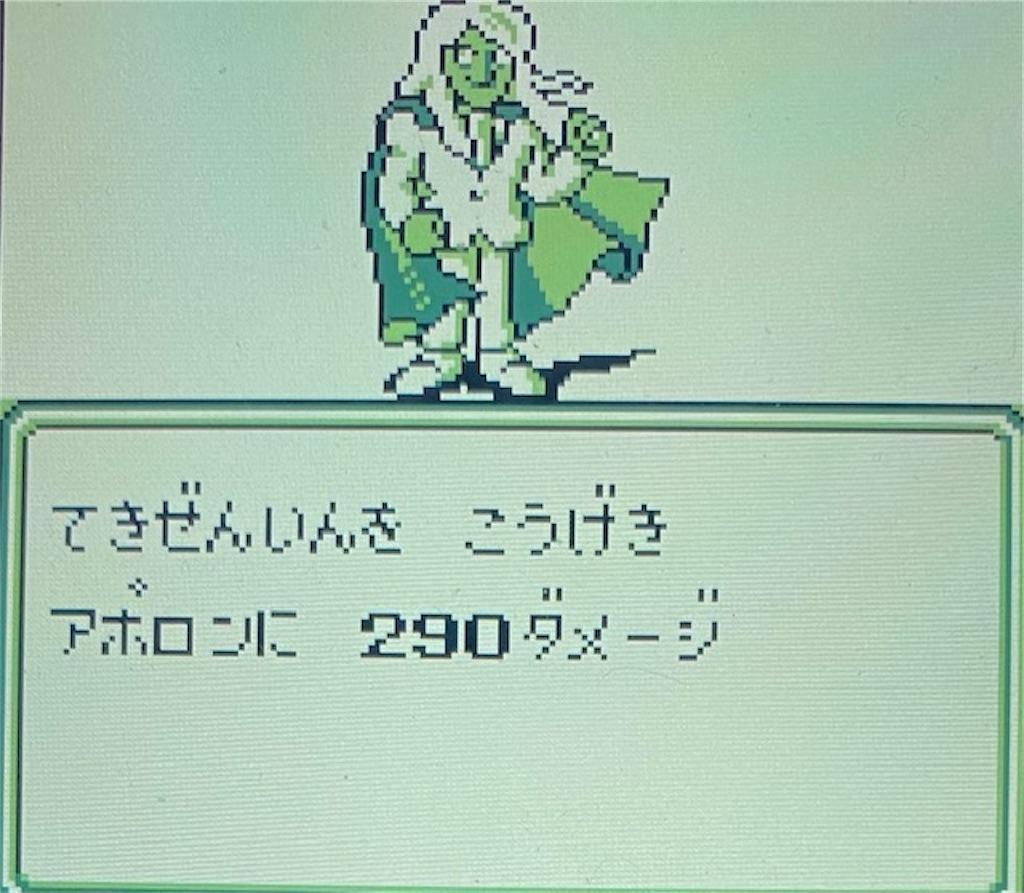 f:id:akirapuch:20210222204526j:image