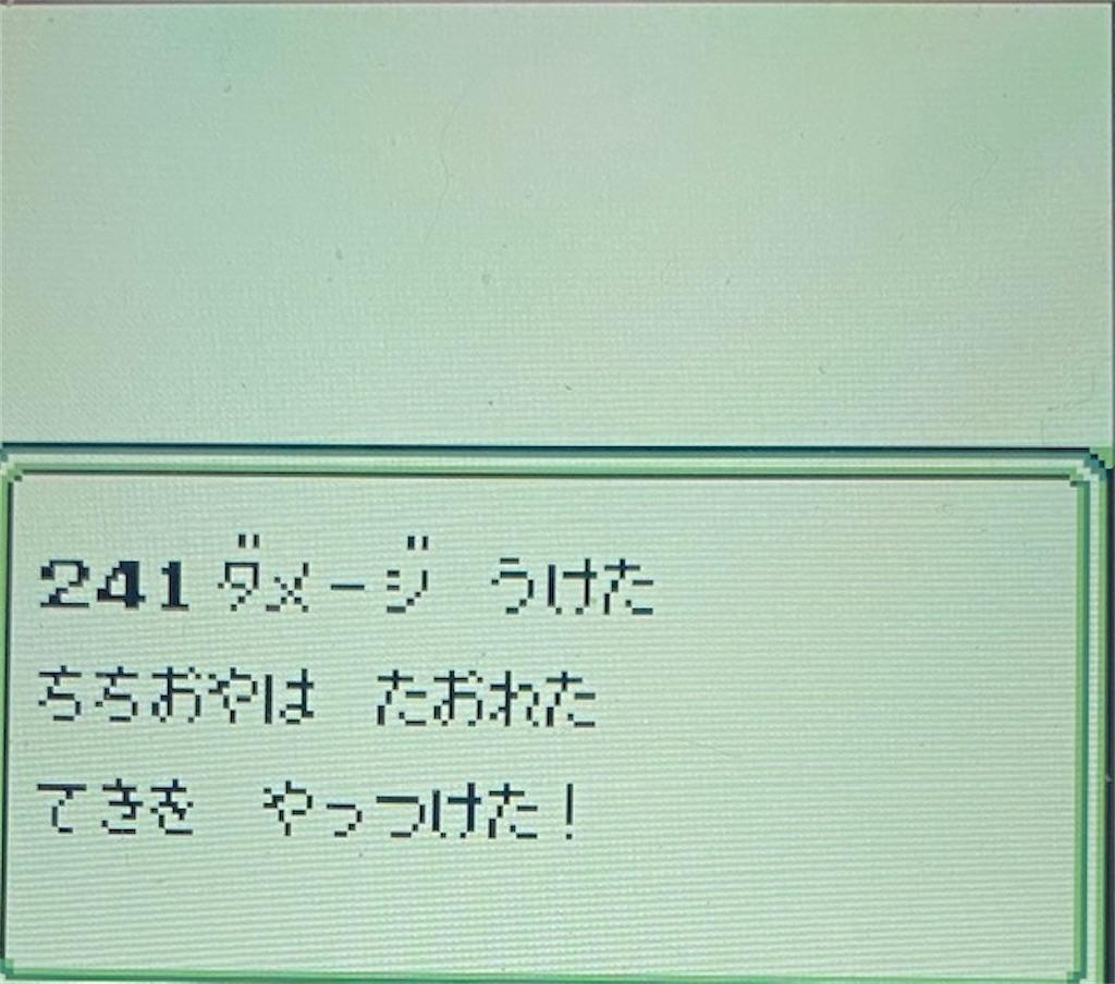 f:id:akirapuch:20210222214903j:image
