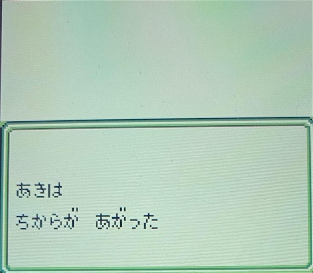 f:id:akirapuch:20210222214924j:image