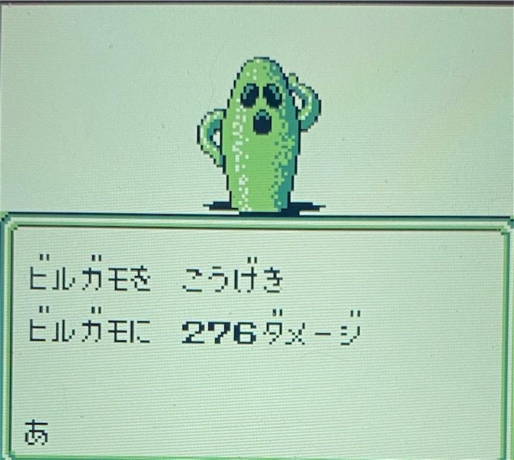 f:id:akirapuch:20210223222936j:image