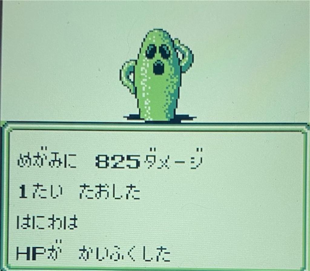 f:id:akirapuch:20210223222954j:image