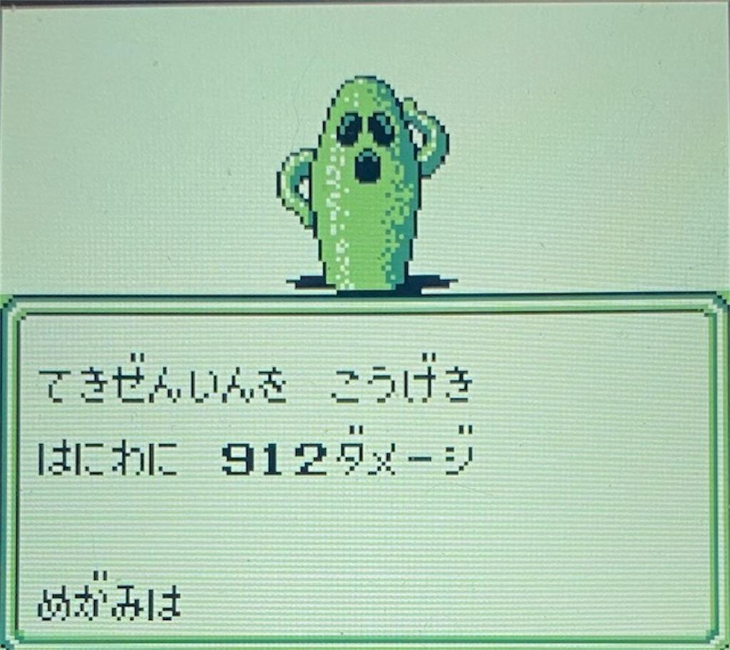 f:id:akirapuch:20210224190405j:image