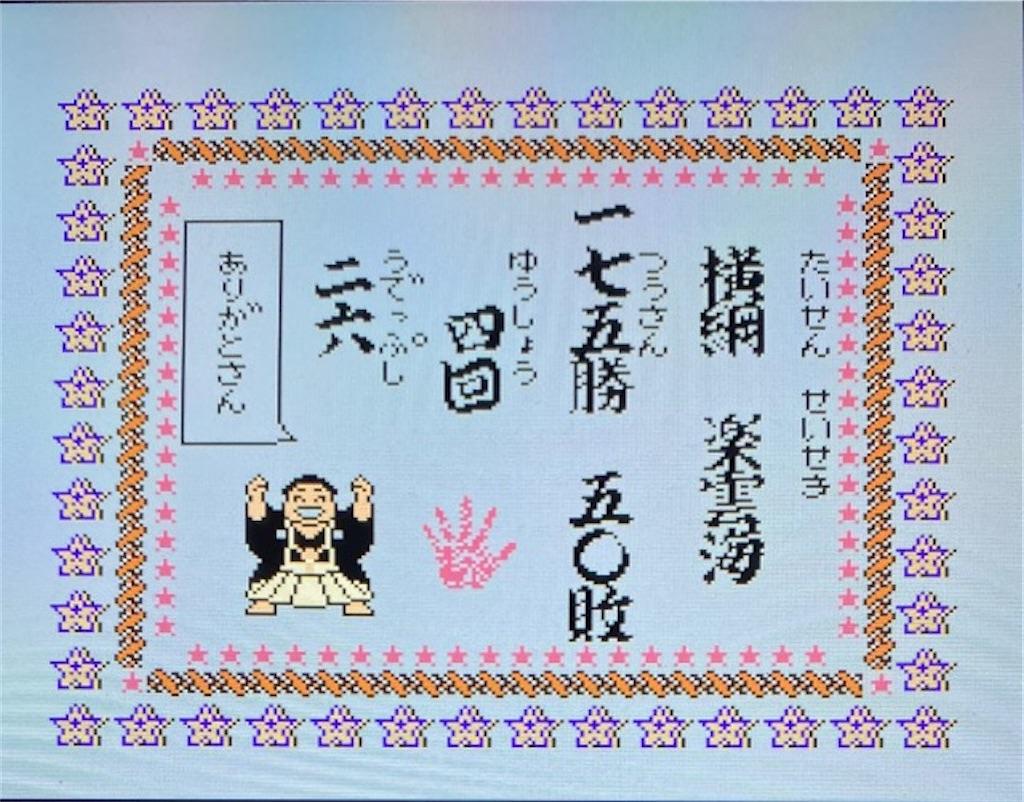 f:id:akirapuch:20210228080632j:image