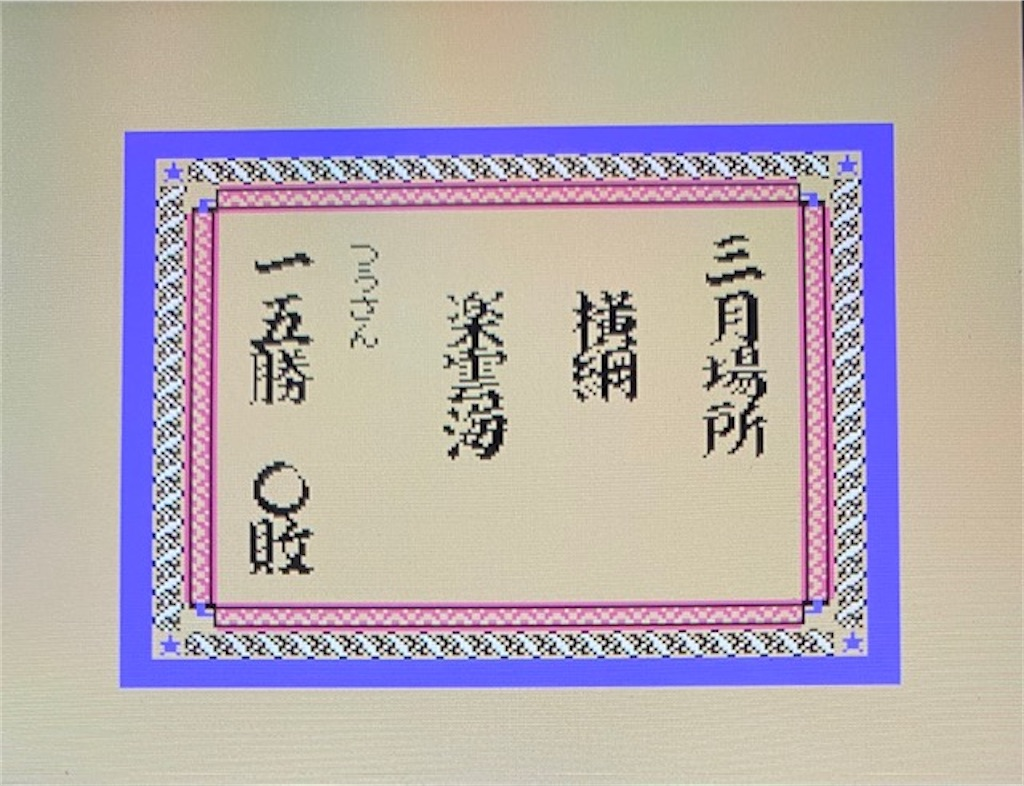 f:id:akirapuch:20210228080635j:image