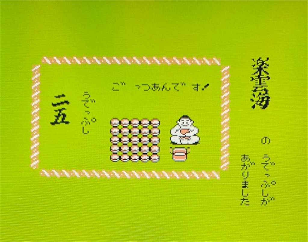 f:id:akirapuch:20210228080714j:image