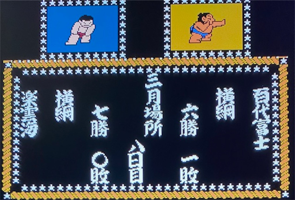 f:id:akirapuch:20210228080721j:image