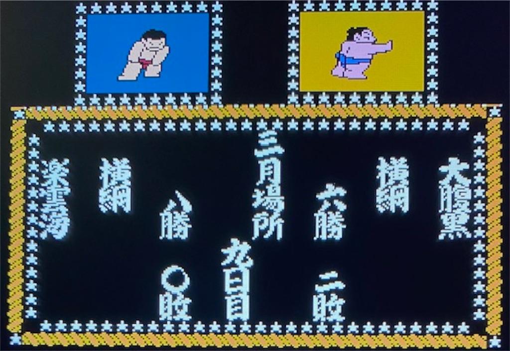 f:id:akirapuch:20210228080724j:image