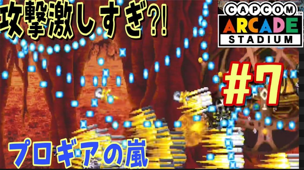 f:id:akirapuch:20210306085849j:image