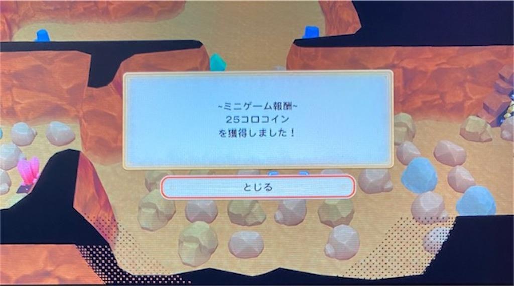 f:id:akirapuch:20210310095430j:image