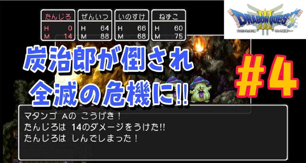 f:id:akirapuch:20210311085614j:image