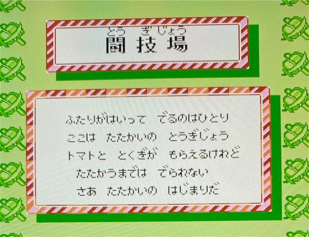 f:id:akirapuch:20210314082232j:image
